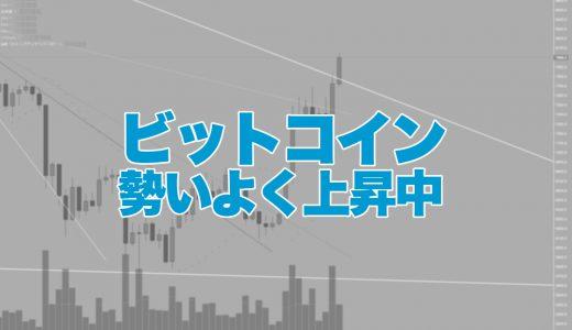 【ビットコイン】BTC上昇で悲観的だった仮想通貨界隈の雰囲気が明るくなった!そろそろ仕込みどきかも!