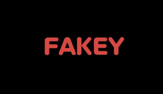 【FAKEY】日本の芸能人のディープフェイクが見れるサイト