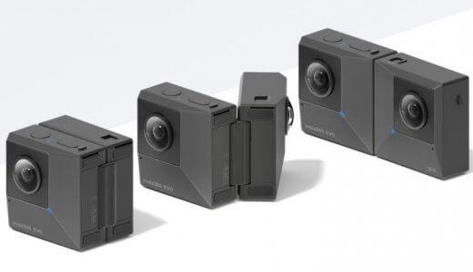 【VR180】Insta360 EVO 360°2D/180°3D 切り替え可能VRカメラ登場